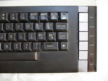 PAL Atari 800XL Keyboard, right